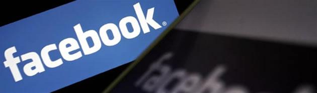 Do I Need A Custom Facebook Tab?